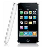 [Rumeur] L'iPhone 3G proposera l'envoi de MMS ?