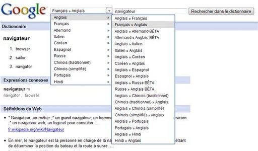 Nouvelle interface pour Google Dictionnaire