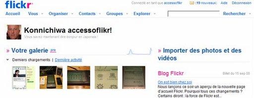 10 comptes PRO Flickr à gagner sur AccessOWeb
