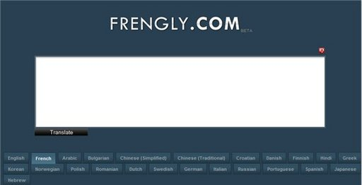 Frengly - Traduction en ligne gratuite