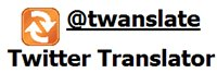 Twaslate - Service de traduction sur Twitter