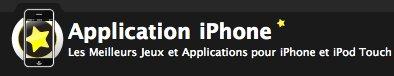 AccessOWeb et Application iPhone vous offre des cadeaux