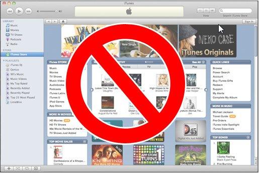 La mise à jour d'iTunes bloque la synchronisation avec le Palm Pre