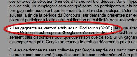 Google offre des iPod Touch pour des concours