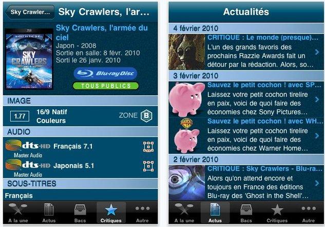 DVDFr - L'application iPhone pour l'actualité des DVD et Blu-Ray en France