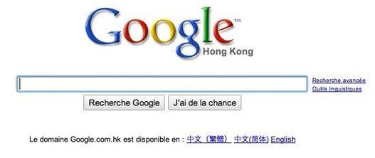 Google quitte la Chine, pas les chinois