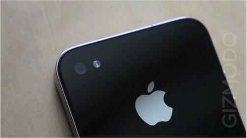 iPhone 4G / HD - Enregistrement en HD prévu au programme ?