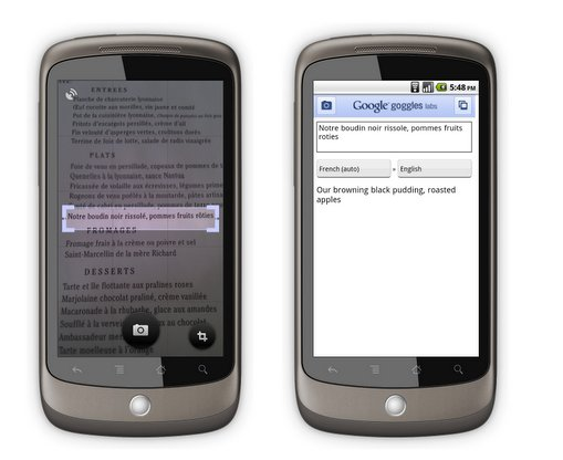Google Goggles - La traduction automatique sur Android