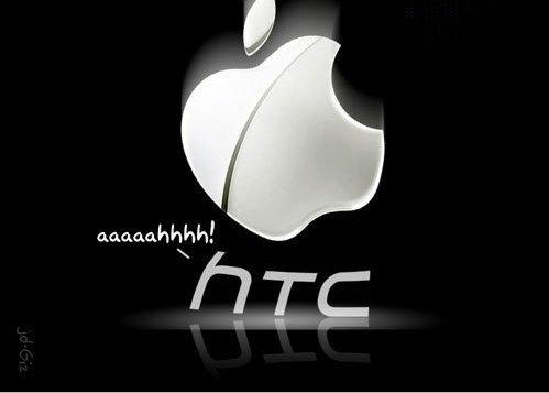 Apple et HTC jouent aux chiffonniers devant les tribunaux