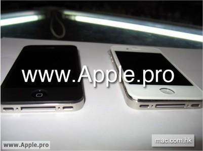 iPhone 4G blanc - aperçu rapide en vidéo et ...ça sent le fake
