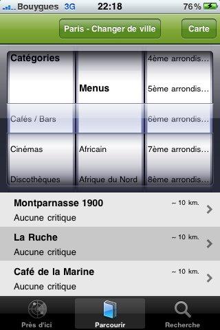 MondeCafes.com se refait une jeunesse
