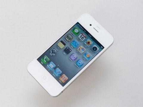 Des images de l'iPhone 4 blanc