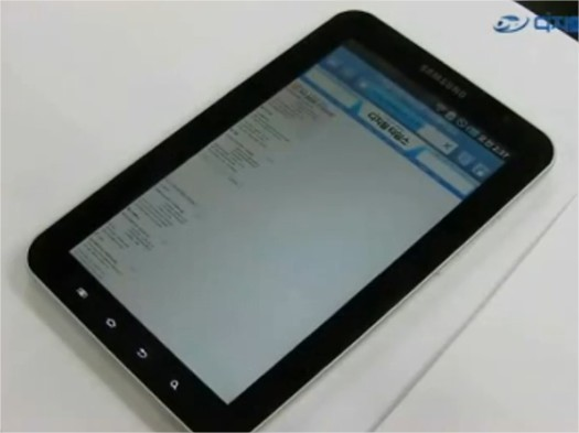 La Samsung Galaxy Tab en démo vidéo