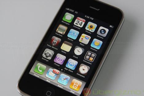 iOS 4.1 serait plus rapide pour l'iPhone 3G