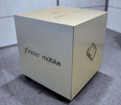 Free Mobile - Lancement prévu début 2012