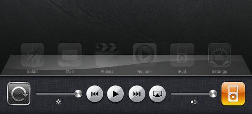 iOS 4.2 - Apple apporte des nouveautés pour la version développeur