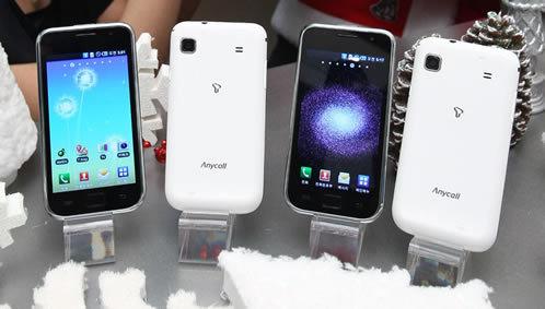 Le Samsung Galaxy S est décliné en blanc