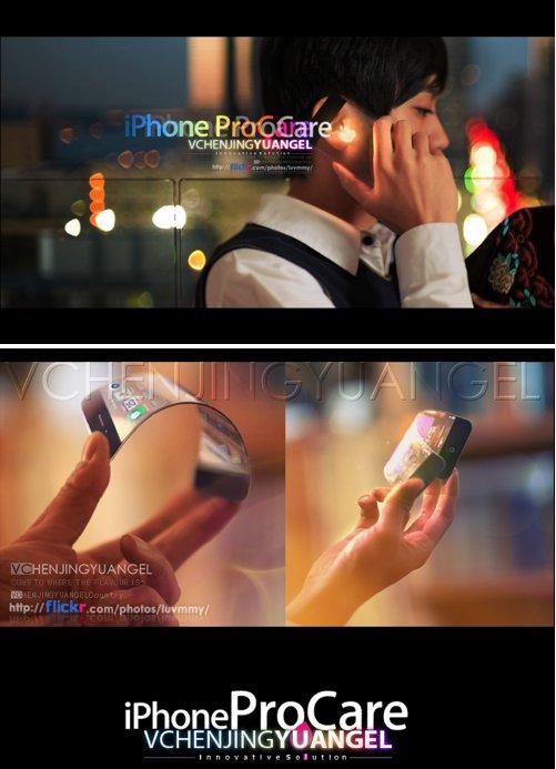 L'iPhone 5 avec un écran souple - C'est beau !