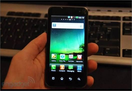 LG Star - Le smartphone le plus puissant ?