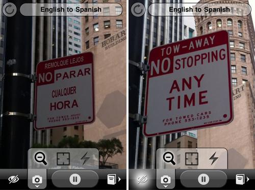 Word Lens - Traduire un mot grâce à la réalité augmentée