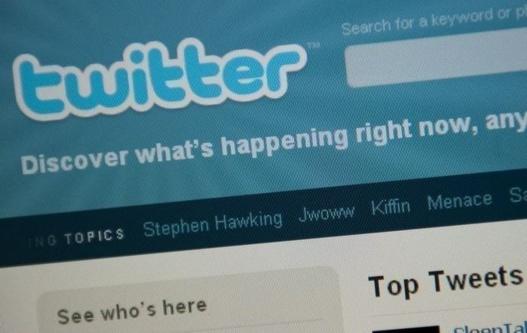 Wikileaks - Twitter obligé de coopérer avec la justice américaine