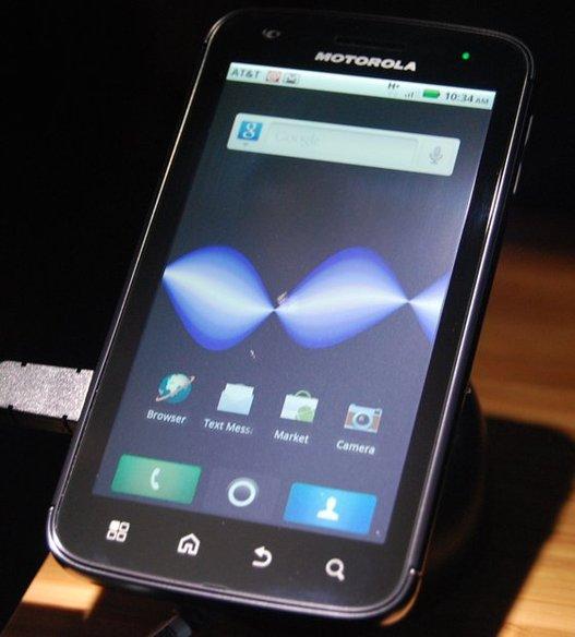 Le Motorola Atrix fait sa pub