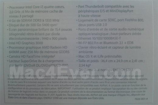 """Les caractéristiques techniques du nouveau MacBook Pro 15"""""""