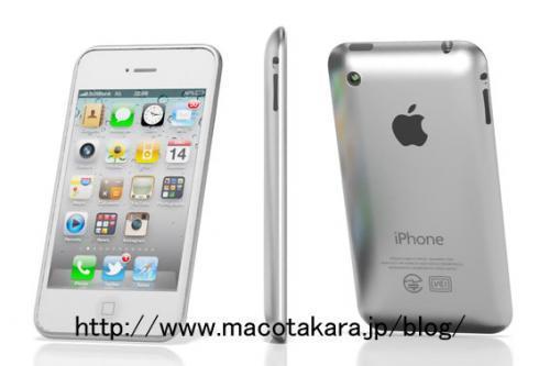 iPhone 5 - Une nouvelle coque en aluminium ?