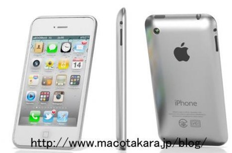 iPhone 5 - La technologie Liquid Metal au service de la prochaine coque ?