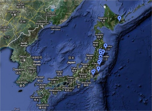 Seisme Japon - Images satellites haute résolution par Google