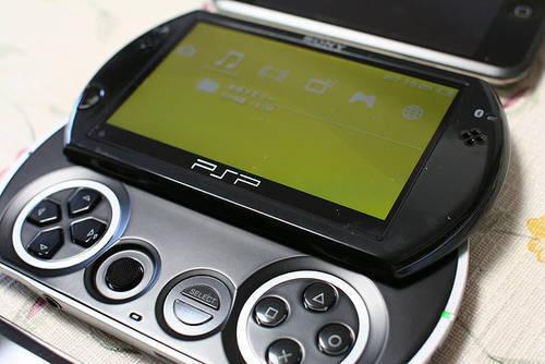 La PSP Go c'est fini !