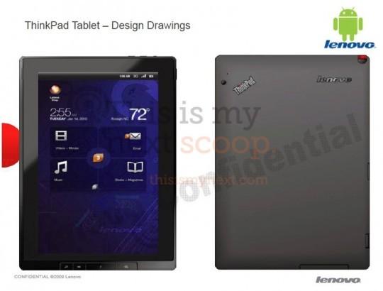 Lenovo prépare une tablette Thinkpad
