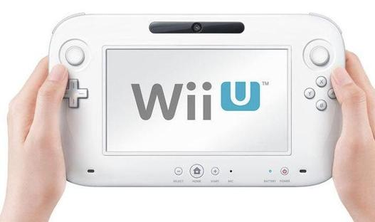 L'action Nintendo chute après l'annonce de la Wii U