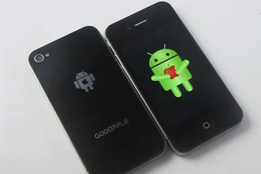 GooApple - Un iPhone 4 sous Android