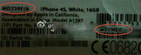 Keynote - Et si Apple décidait de présenter l'iPhone 4S et l'iPhone 5 le 4 octobre ?