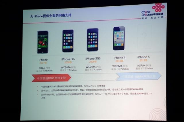 L'iPhone 5 4G sera présenté lors de la Keynote du 4 Octobre