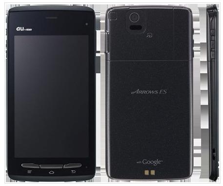 Fujitsu invente le smartphone Air