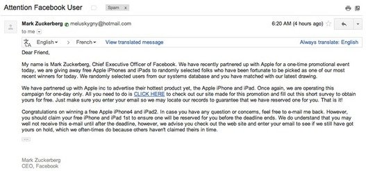 Quand Mark Zuckerberg m'écrit pour m'offrir un iPhone 4 ou un iPad 2 ( SPAM )