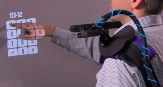 Microsoft invente le projecteur Multi Touch