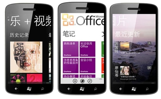 Les Windows Phone font un carton en Chine
