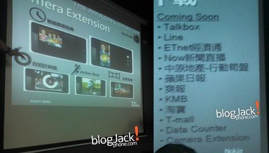 Deux nouvelles applications Nokia Lumia pour bientôt