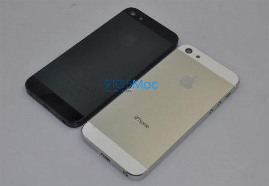 iPhone 5 - D'autres indices sur la nouvelle face avant et coque arrière
