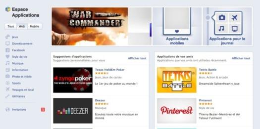 Facebook App Center disponible en France