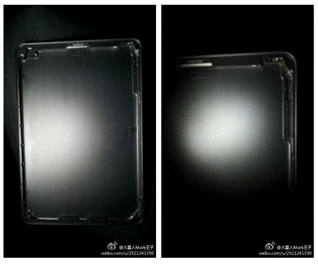 iPad mini ou iPad 7 pouces - des photos de la coque arrière ?
