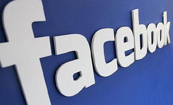 Facebook - Un pays bientôt plus peuplé que la Chine