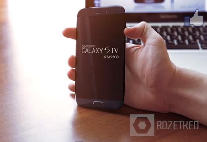 Samsung galaxy S4 - Et si c'était celui-là !
