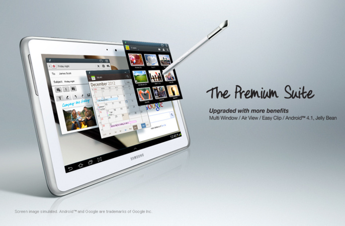 Après Apple, c'est LG qui s'en prend à Samsung