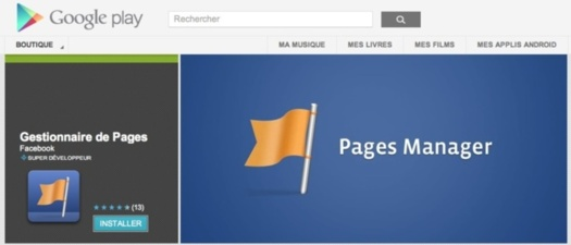 Facebook Pages Manager pour Android est disponible