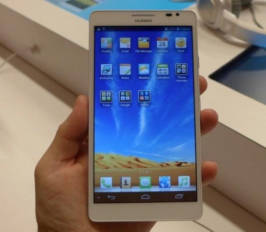 Huawei Ascend mate - Disponible en France à 399 € en Mai 2013