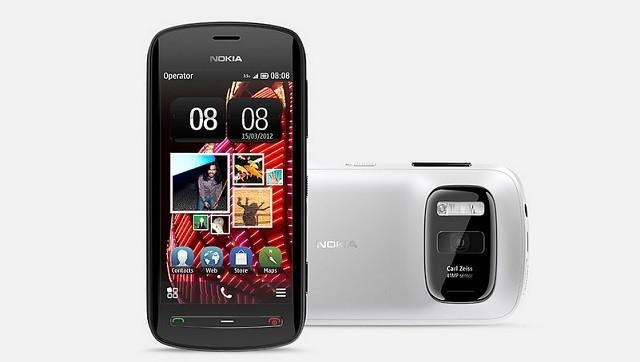 le 808 pureview tait bien le dernier smartphone de nokia sous symbian. Black Bedroom Furniture Sets. Home Design Ideas